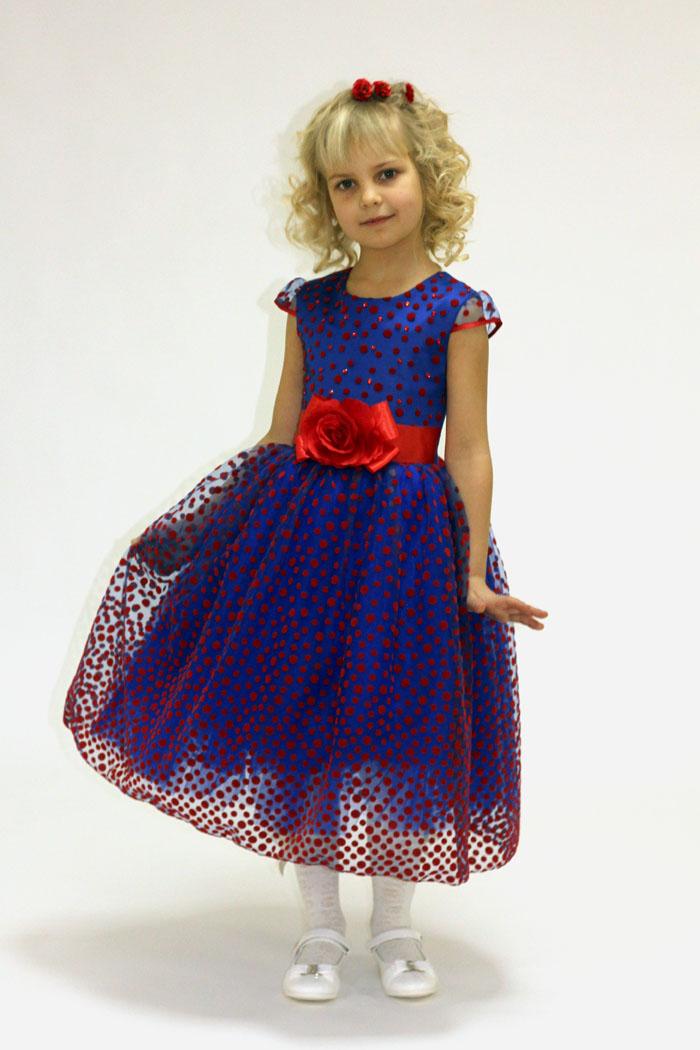 Купит Платье На Торжество