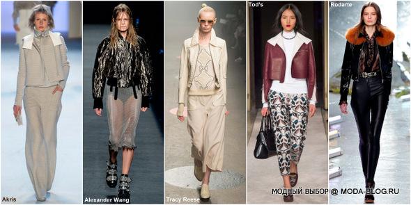 Фото с сайта: moda-blog.ru