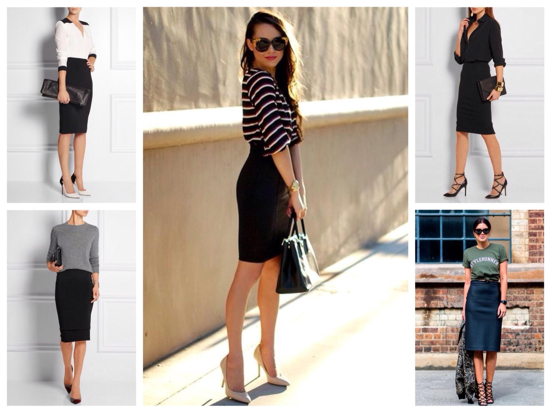 С чем носить чёрную узкую юбку